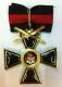 Крест ордена Святого Владимира 2 ст. (с верхними мечами, чёрной эмали)