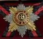 Звезда ордена Святого Владимира бриллиантовой огранки (с мечами)