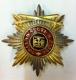 Звезда ордена Святого Владимира лучевая (с верхними мечами)