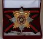 Звезда ордена Святого Владимира бриллиантовой огранки (с верхними мечами)