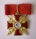 Крест ордена Святого Александра Невского средний (с мечами)