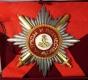 Звезда ордена Святого Александра Невского лучевая (с мечами)