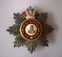 Звезда ордена Святого Александра Невского бриллиантовой огранки (с короной)