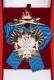 Крест ордена Белого орла (с мечами)