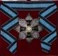 Звезда ордена ВирТути Милитари (с хрусталем swarovski)