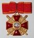 Крест ордена Святой Анны 1 ст. (с мечами)