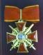 Крест ордена Святой Анны 2 ст. (с мечами)