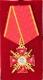 Крест ордена Святой Анны 3 ст. (с мечами)