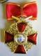 Крест ордена Святой Анны 1 ст. (с верхними мечами)