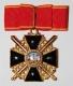 Крест орден Святой Анны 1 ст. (с мечами, чёрной эмали)