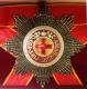 Звезда ордена Святой Анны бриллиантовой огранки (гранёная)