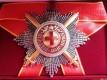Звезда ордена Святой Анны бриллиантовой огранки (с мечами)