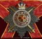 Звезда ордена Святой Анны бриллиантовой огранки (с мечами, с короной)