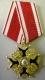 Крест ордена Святого Станислава 3 ст. (чёрной эмали)