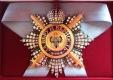 Звезда ордена Святого Андрея Первозванного (с мечами, с короной, с хрусталём swarovski)