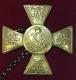 Знак 69-й пехотный Рязанский Г.Ф. князя Александра Голицина полк