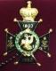 Знак 92-й пехотный Печорский полк