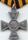 Крест Особого Манчжурского Отряда (Белое движение) (солдатский)
