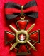 Крест ордена Святого Владимира 2 ст.(с мечами)