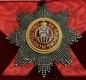 Звезда ордена Святой Екатерины бриллиантовой огранки (гранёная)