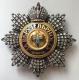 Звезда ордена Святого Андрея Первозванного (с короной, с хрусталём swarovski)