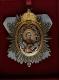 Звезда ордена Милоша Великого (Сербия)